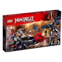 Lego Ninjago Killow vs samurai X